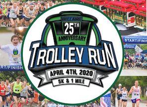 Bellaire Trolley Run